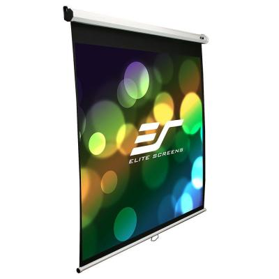 Manual Series Projection Screen (50.3 x 67in.) (84in. diag) 4:3