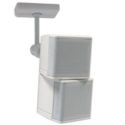 Pure Resonance MC2.5WC Mini Cube 60W Speaker Pair