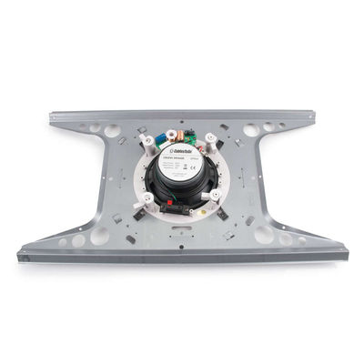 C2G 39909 Plenum Rated Speaker Mount for 6 inch Ceiling Speaker - Pair