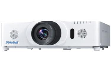 Dukane ImagePro 8972WA WXGA 4000 Lumen Large Venue LCD Projector
