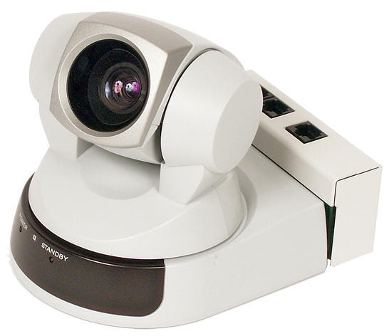 Vaddio 999-2001-100 Pan/Tilt/Zoom Camera System