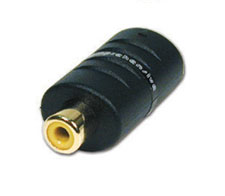 S-Video 4 pin female to RCA female bi-directional adapter