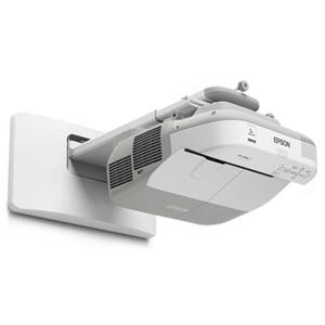 Epson PowerLite 485W Multimedia Projector