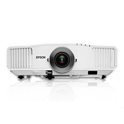 Epson PowerLite Pro G5950 Projector