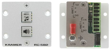 Wall Plate Insert - 2-Button Auxiliary Control Panel