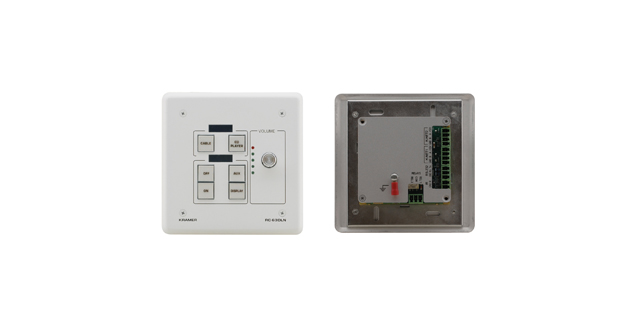 Kramer RC-63DLN(G) 6-Button Room Controller w/ Digital Vol. Control - Gray