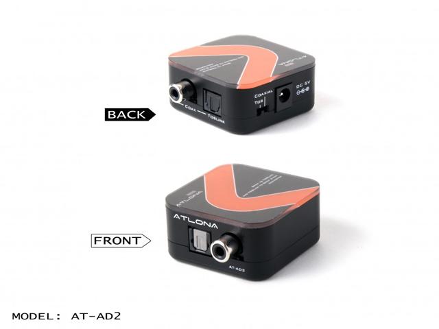 Atlona AT-AD2 Optical/Digital Coaxial 2-Way Converter