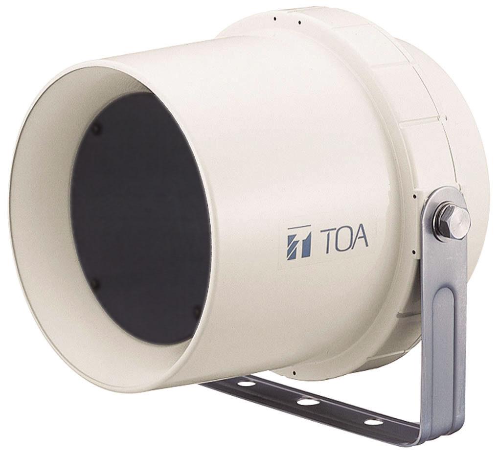 TOA CS-64U UL-Listed Wide-Range Paging Speaker