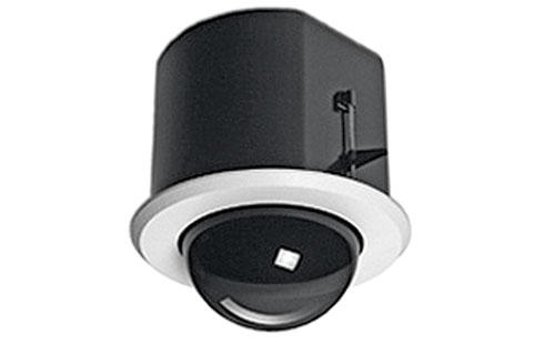 Vaddio 998-9000-070 Flush Mount Dome & Bracket for Sony EVI-D70