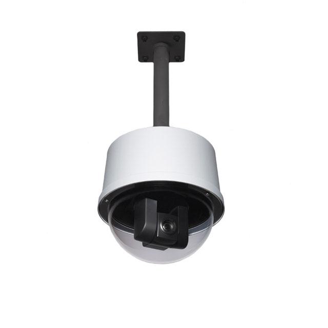 Vaddio 998-9100-200 DomeVIEW HD Indoor Pendant Dome Enclosure