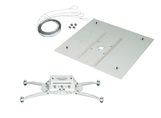 Premier Mounts Projector Mount w/ Full-Tile False Ceiling Adapter & Lock cbl