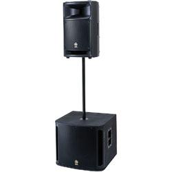 Yamaha MSR800W 800 Watt Powered Loudspeaker